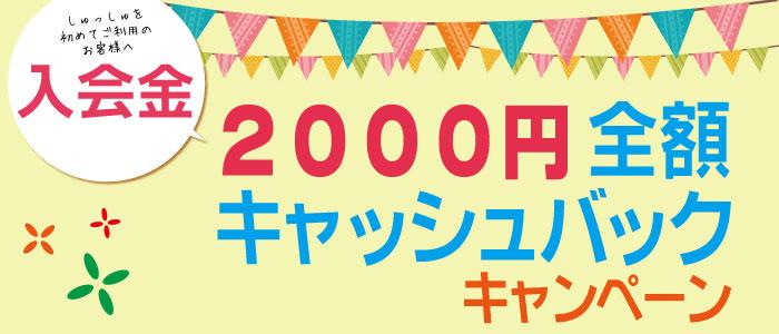 2000yen_cp